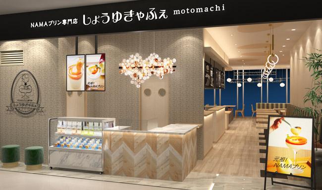 絶景のロケーションの中で海の幸を味わえるカフェレストラン